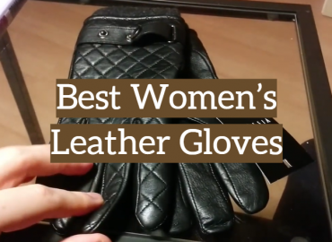 Best Womens Leather Gloves